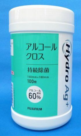 Hydro Ag+ アルコールクロス専用ボトル