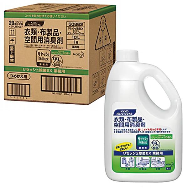 リセッシュ除菌EX ほのかなグリーンハーブの香り