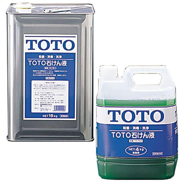水石鹸TH766 TH767