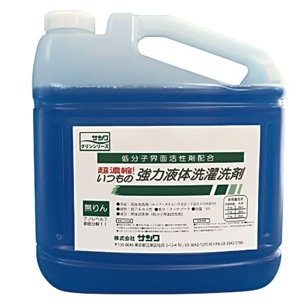 いつもの強力液体洗剤(洗濯用)