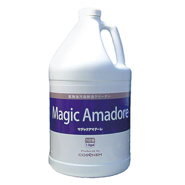 マジックアマドーレ