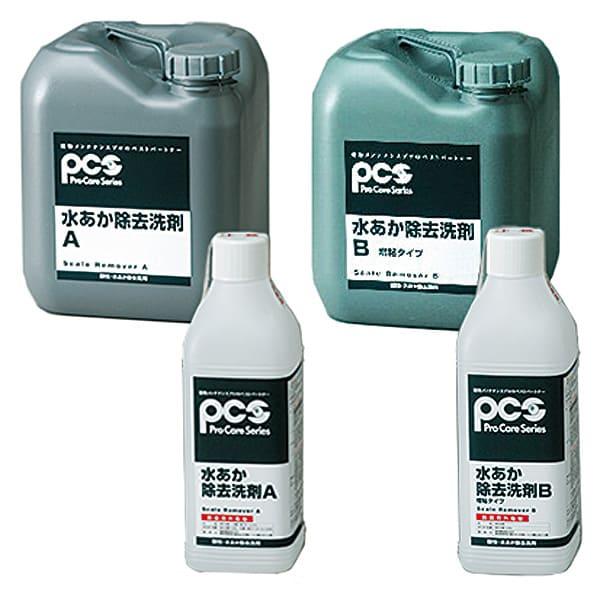 水垢除去剤A・B(増粘タイプ)