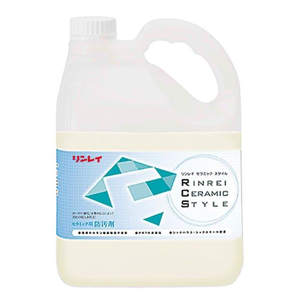 セラミック用防汚剤