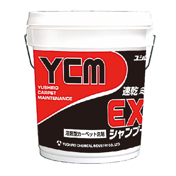 YCM-EXシャンプー