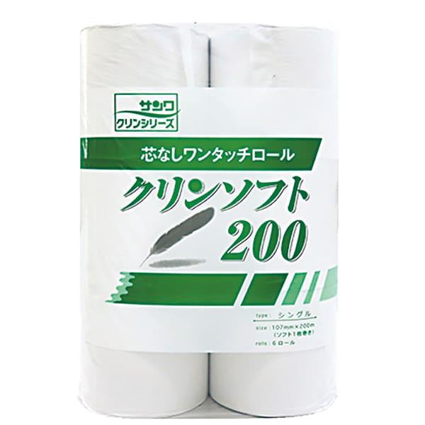 トイレットペーパー サンワ クリンソフト200