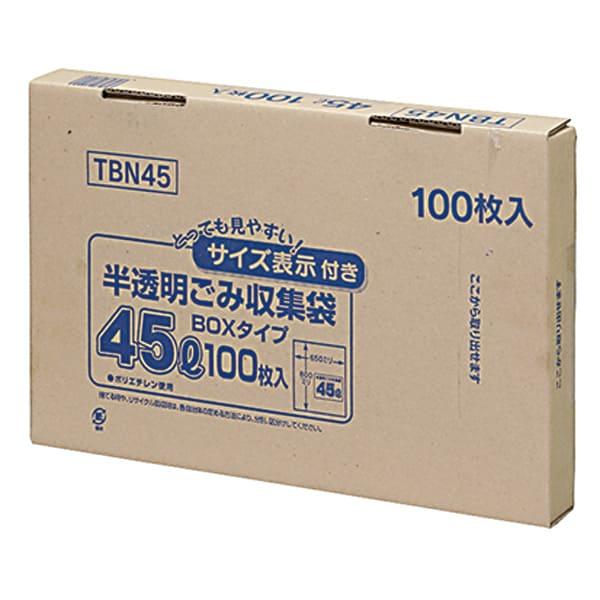 容量表示入りポリ袋 BOXタイプ