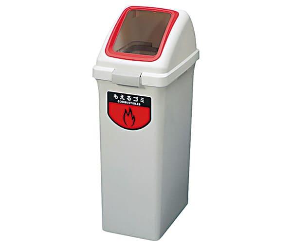 リサイクルトラッシュ ECO-35