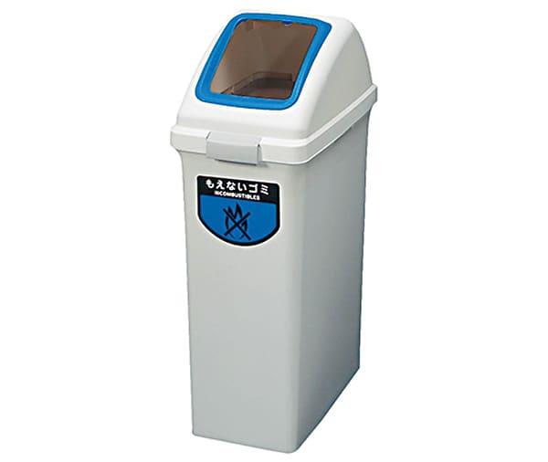 リサイクルトラッシュ ECO-50