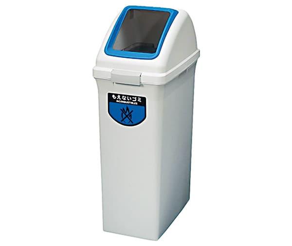 リサイクルトラッシュ ECO-70
