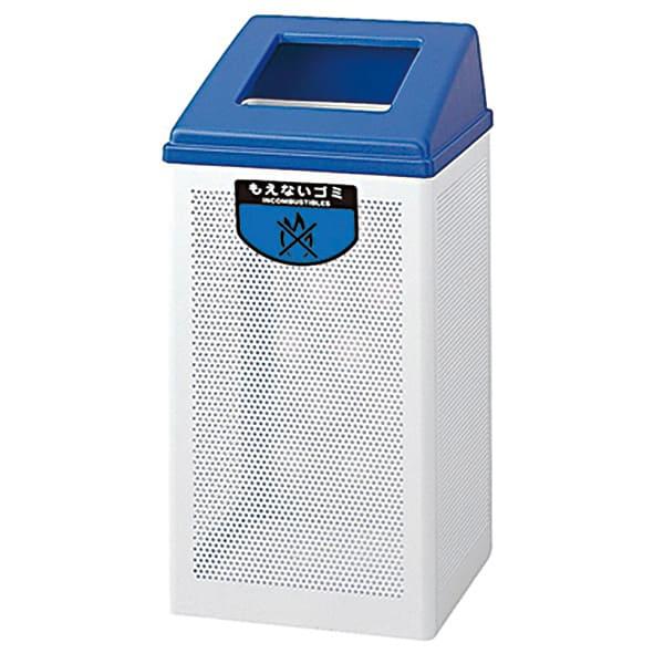 リサイクルボックス RB-PK-350
