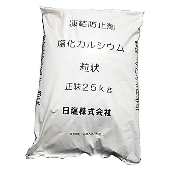 塩化カルシウム(融雪剤)